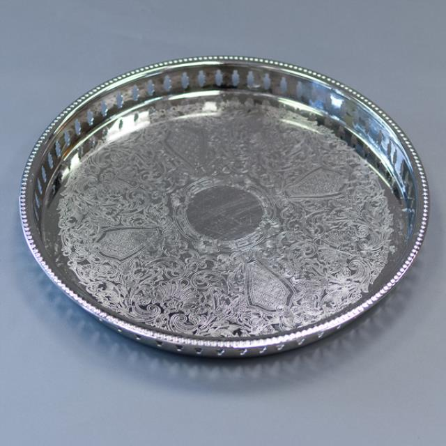 Where to find Tray Silver,Gallery Round 14 in Toronto