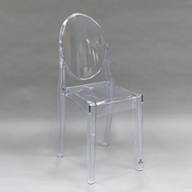 Where to find Chair Ghost - Clear in Toronto