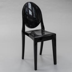 Rental store for Chair Ghost - Black in Toronto Ontario