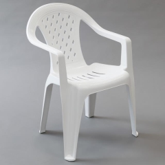 Rental store for Chair Bistro - White with arms in Toronto Ontario