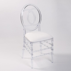 Rental store for Chair Chiavari Curve - Clear Resin in Toronto Ontario