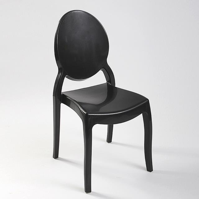 Where to find Chair Sophia - Black in Toronto